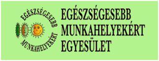 EMEGY logo